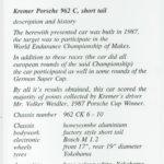 Kremer Brochure Page 2